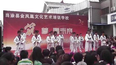 当涂县金凤凰艺术培训学校2013年六一文艺汇演