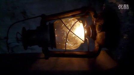 怀旧之煤油灯