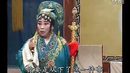 隆尧秧歌《王宝童》选场 河北省非物质文化遗产项目