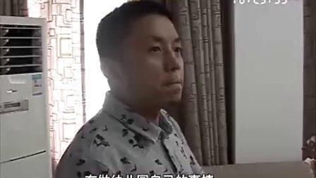 杭州育之林儿童之家 到底是个啥机构(四)