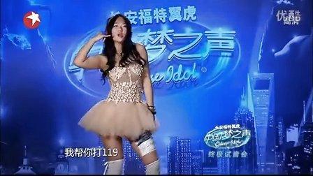选手花絮 130609 中国梦之声 高清版 高清