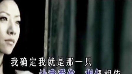 0001.优酷网-谭咏麟-披着羊皮的狼 MV[超清版]