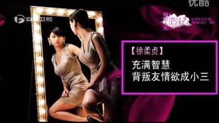 韩剧《灿烂人生粉红色口红》安徽卫视6月11日独播