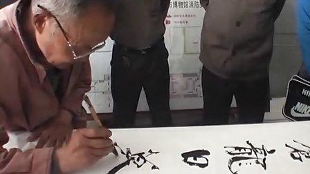 朝阳画院学术交流展