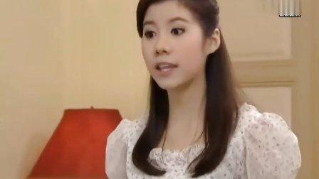 名门绅士之珍爱妙方第4集[www.qire123.com]