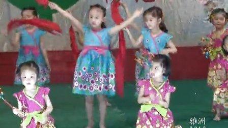 10火啦火啦-大班学前班-汫洲镇雅洲幼儿园2013年庆六一幼儿舞蹈