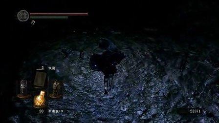 黑暗之魂乌拉席露04(深渊领主马努斯)
