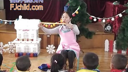 厦门市第四幼儿园中班科学活动《小熊过生日》