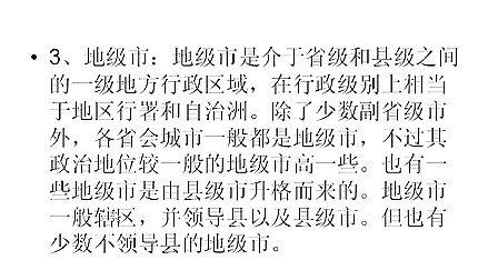 上海交大 公共行政学 32 QQ418...