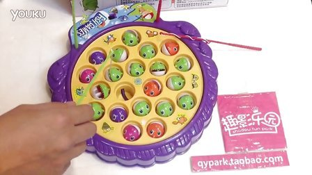 良兴 21条儿童钓鱼玩具 电动音乐钓鱼游戏 亲子益智礼物 3岁