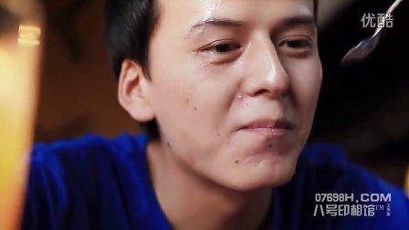 东莞微电影 首选八号印相馆
