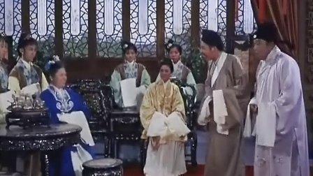 香港电影- 鸞鳳和鳴
