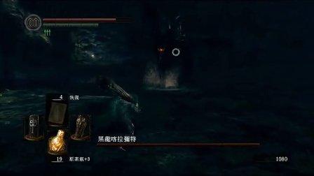 黑暗之魂乌拉席露05(独眼黑龙-断尾)