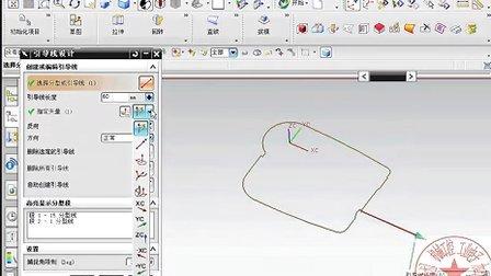 0001.土豆网-05-第2-6章-UG NX7·0中文版模具设计从入门到精通