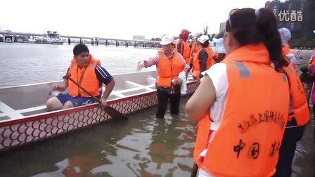 龙舟集训之教练讲解示范划桨_20130610-2636
