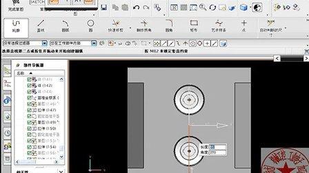 0001.土豆网-10-第11章-UG NX7·0中文版模具设计从入门到精通