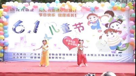 精婴早期教育中心——六一新疆舞蹈《快乐的跳吧》