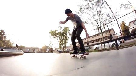 Fries Taillieu skating Stoner Plaza.