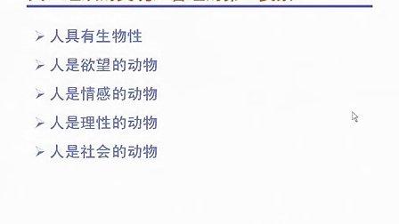 上海交大 人力资源管理 22讲 视频教程