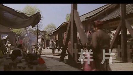 180集大型历史纪录片中国通史-- 世间已无张居正