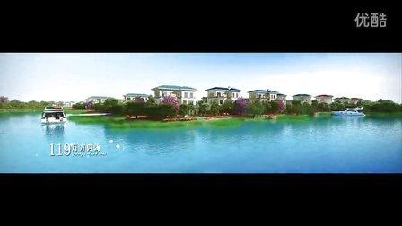 江苏启东恒大海上威尼斯分权度假屋项目介绍——Weshare我享度假