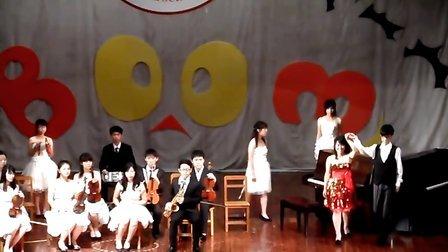 柳州高中13届盛典歆弦音乐社表演抢版