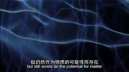 科学与佛教汇合之处(中英字幕)