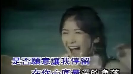 王傑 - 是你是你是你(國語版)
