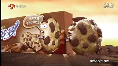 现代广告 2013趣多多全新大块巧克力曲奇