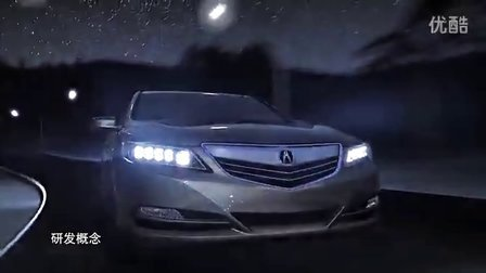 Acura(讴歌)新一代旗舰RLX宣传片