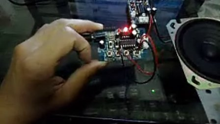 ISD1820语音模块录音效果测试