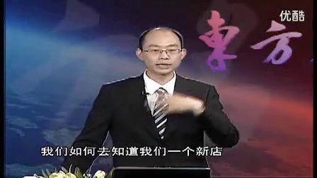 药店营业员培训_药店管理制度_药店营销_1