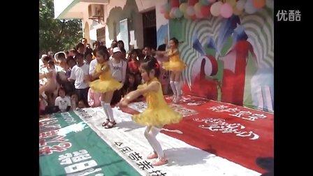我最棒 幼儿舞蹈视频