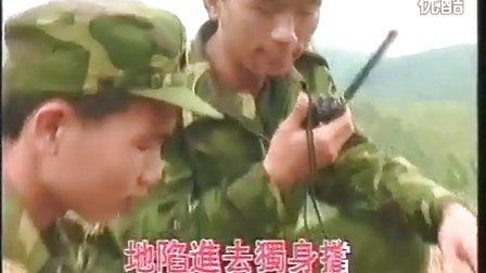 英雄赞歌(《英雄儿女》电影插曲)