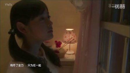 【一吻定情2013】【爱久见人心】渣作