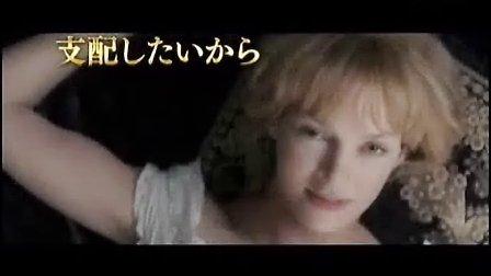<漂亮朋友>[俊俏诱]日本预告片