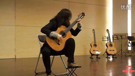 Concierto de guitarra (clausura) - Erika Morant