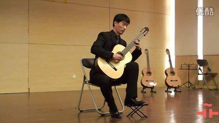 Concierto de guitarra (clausura) - Gao Yi