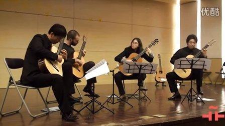Concierto de guitarra (clausura)