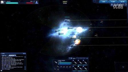 VEGA Conflict- destroy antimatter fleet gameplay