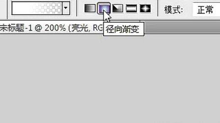 PS教程-QQ头像闪电psps下载ps教程ps联盟ps素材