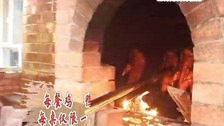 在德挂炉果木烤鸭