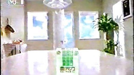 1992 cctv1 广告