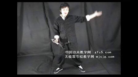 无极双节棍教学视频-反舞花转棍(反螺旋花转棍)