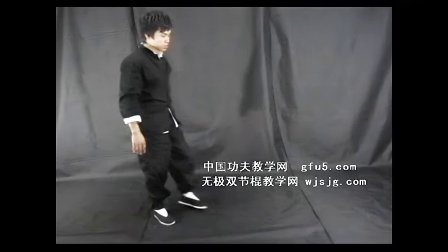 无极双节棍教学视频-反八舞花教程