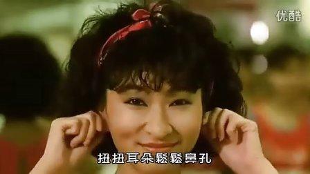 精装追女仔[粤语]_clip