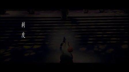 《六祖惠能》大型音乐剧4-4