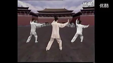 简化24式太极拳招式分解教学21-22(吴阿敏)