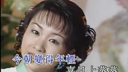 梁玉嵘演唱粤曲《彩凤丹青》