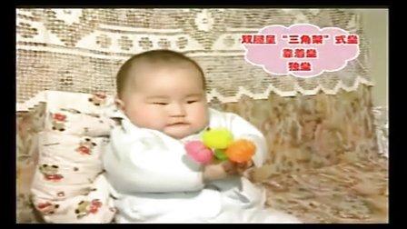 1个月到九个月宝宝早教知识